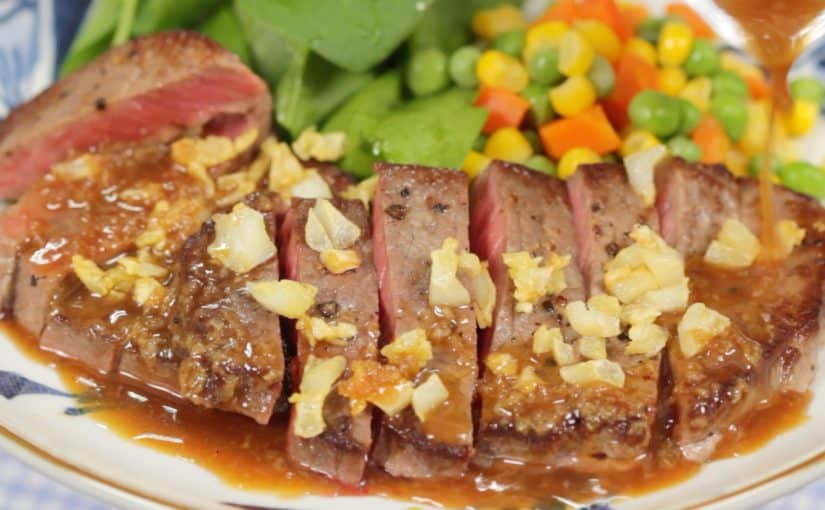 Steak with Garlic Sauce Recipe