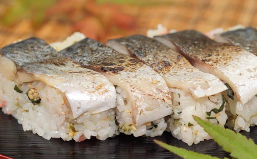 Pressed Sushi with Seared Marinated Mackerel (Shime Saba Oshizushi Recipe)