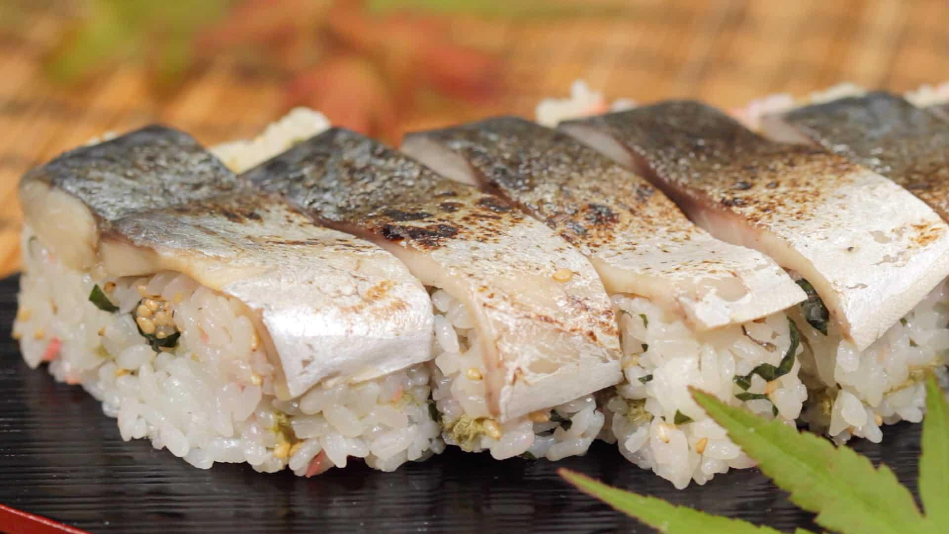 Sushi (2 pcs) – Orient Sushi & Grill  Japanese Mackerel Sushi