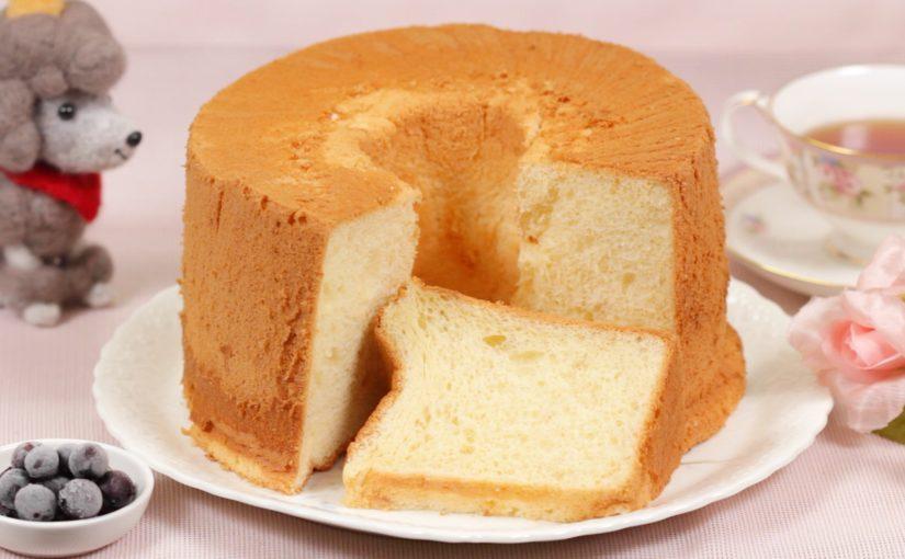シフォンケーキの作り方 レシピ