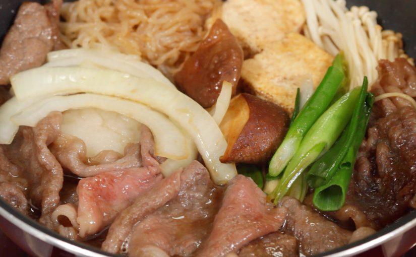 関西風すき焼きの作り方 レシピ