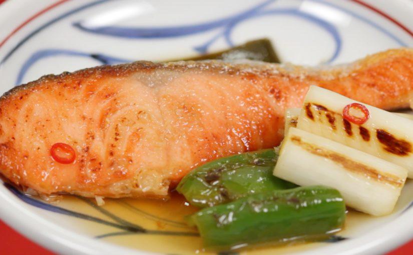 鮭の焼き漬けの作り方 レシピ