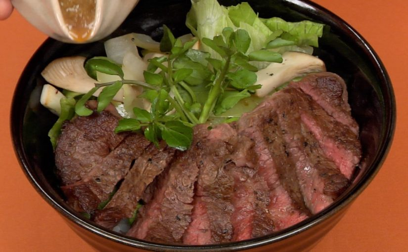 Beef Steak Donburi (Steak Rice Bowl Recipe)