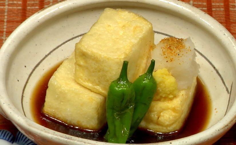 揚げ出し豆腐の作り方 レシピ