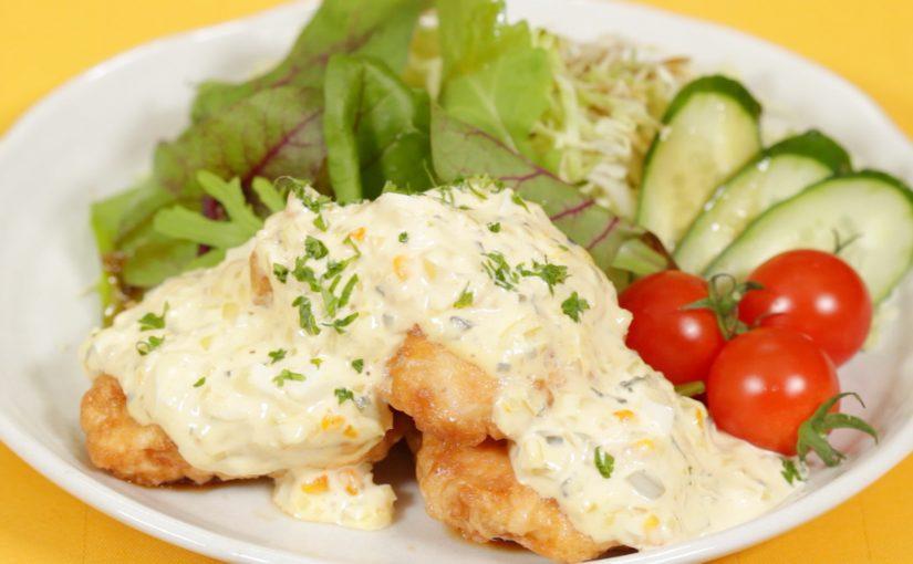 チキン南蛮の作り方 レシピ