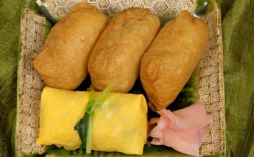 Inari Sushi Recipe (Inarizushi) Fried Tofu Pouches Filled with Sushi Rice)