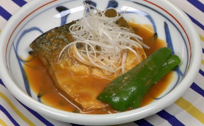 Saba Misoni (Mackerel Simmered in Miso Recipe)
