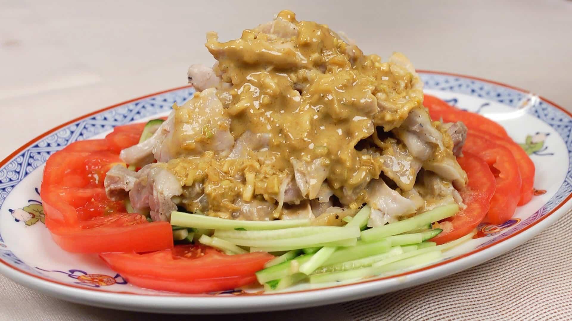Bang Bang Chicken Recipe (Bang Bang Ji)