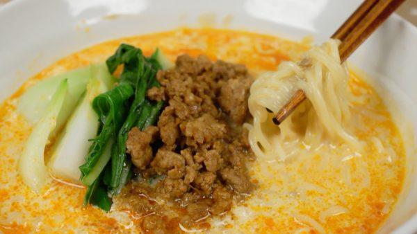 Tantanmen Recipe (Dandan Noodles)