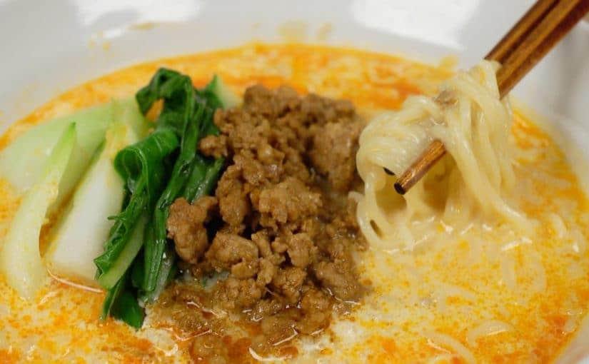 Tantanmen (Dandan Noodles Recipe)