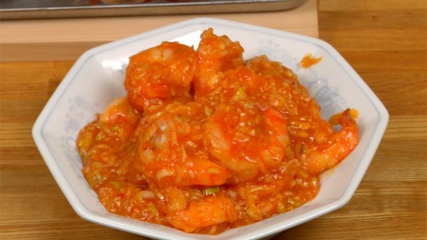 Ebi Chili (Stir-Fried Prawns in Chili Sauce Recipe) – Cooking with ...