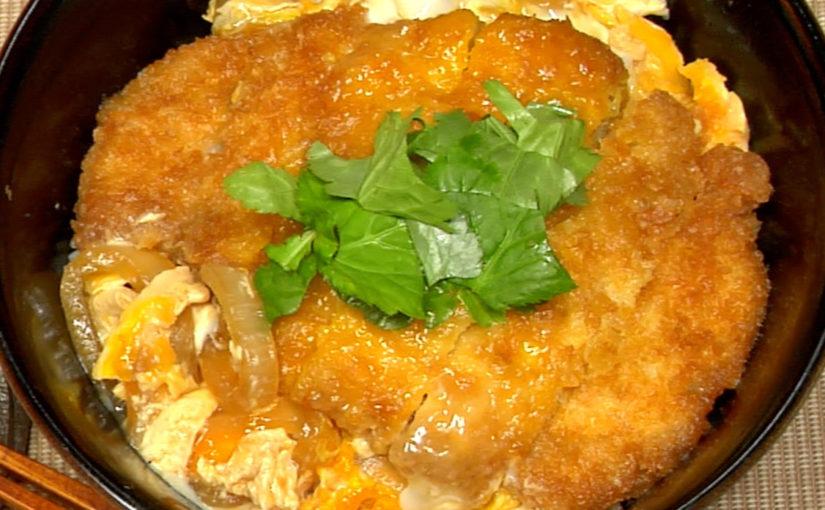 カツ丼の作り方 ふわふわ卵のレシピ
