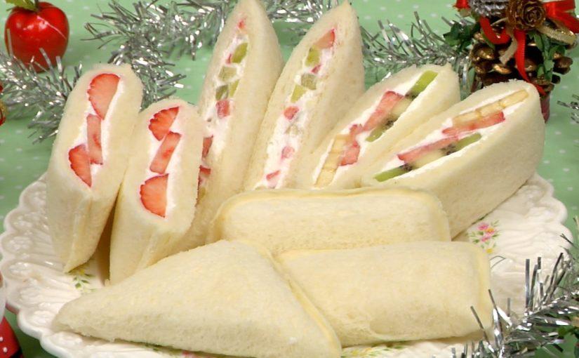 フルーツサンドイッチの作り方 レシピ