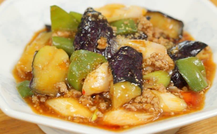 Mabo Nasu Recipe (Eggplant Stir-Fry)