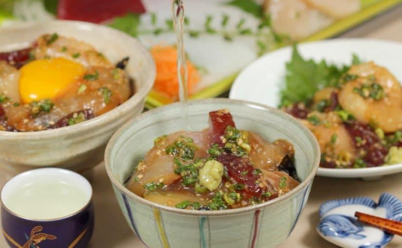 りゅうきゅうの作り方 大分県郷土料理レシピ