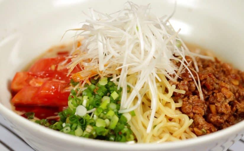 冷やし担々麺の作り方 濃厚なピリ辛スープが癖になる絶品レシピ