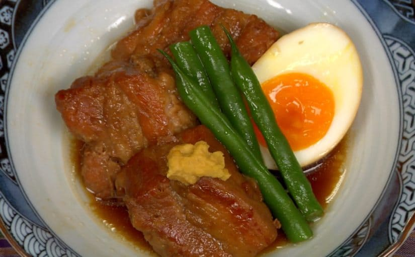 Pork Kakuni Recipe (Healthy and Delicious Braised Pork with Less Fat)