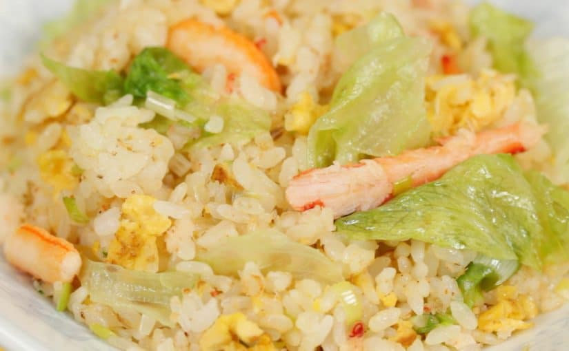 Crab Lettuce Chahan Recipe (Japanese Fried Rice)
