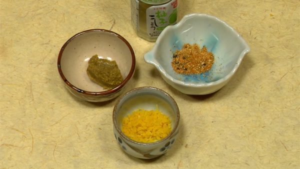 Here are my recommendations for additional seasonings: shichimi chili pepper, yuzu peel and yuzukosho (the peel of the yuzu added with chili pepper paste).