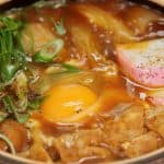 Miso Nikomi Udon Recipe (Udon Noodles Simmered in Miso Broth with Chicken and Vegetables)