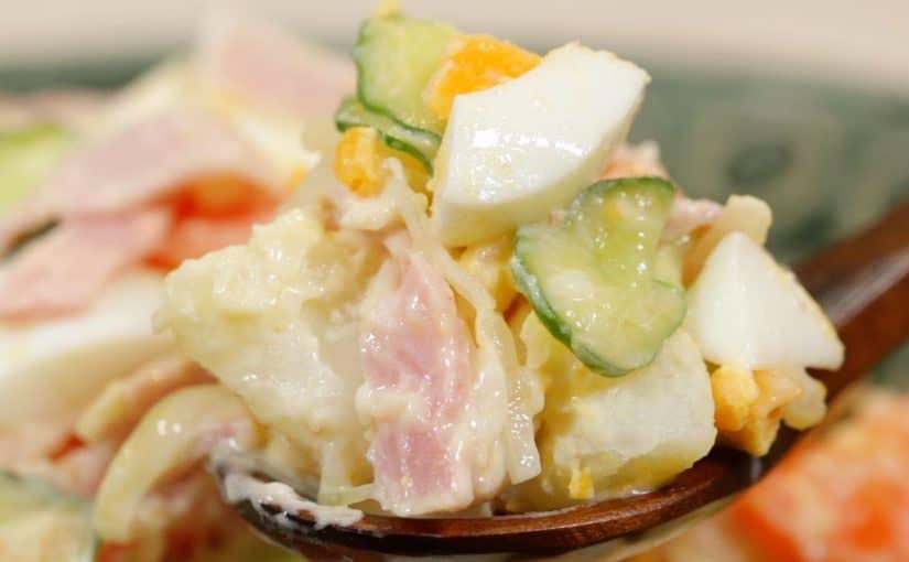 Easy Potato Salad Recipe (Creamy Potato Salad with Egg and Mayonnaise)