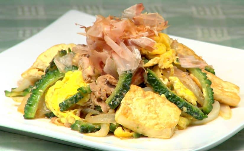 Goya Chanpuru Recipe (Okinawan Bitter Melon Stir Fry with Pork and Tofu)