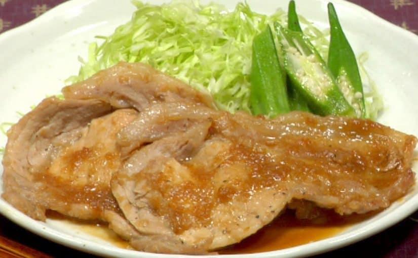 豚肉の生姜焼きの作り方 暑い夏にピッタリの人気定番メニュー
