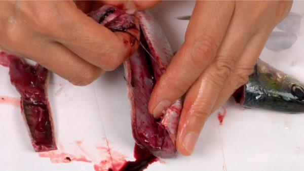 Remove the innards with your fingers.