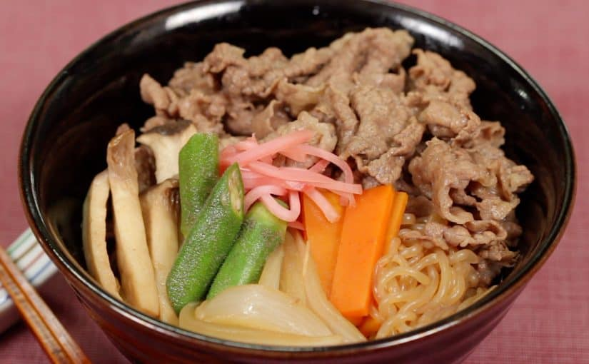 Vegetable Gyudon Recipe (Beef Bowl with Vegetables and Mushroom)