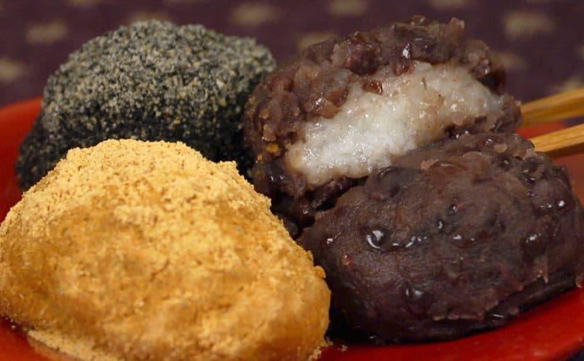おはぎの作り方 柔らかいお餅の秋の和菓子のレシピ 春はぼた餅