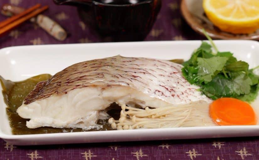 鯛の昆布蒸しの作り方 昆布の旨味が鯛に染みこむふっくらジューシーレシピ