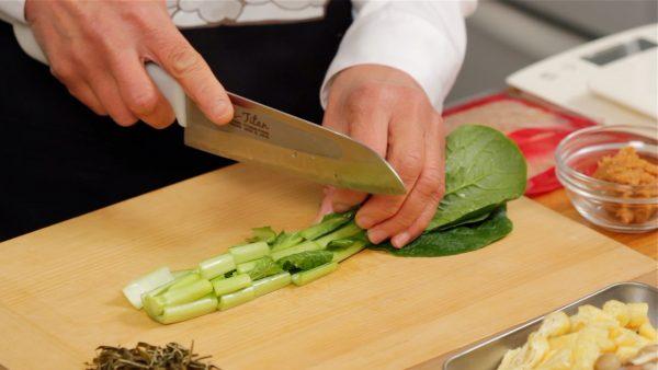 Vágjuk 3 centis darabokra a japán spenótot, külön téve a szárát és a leveles részét.