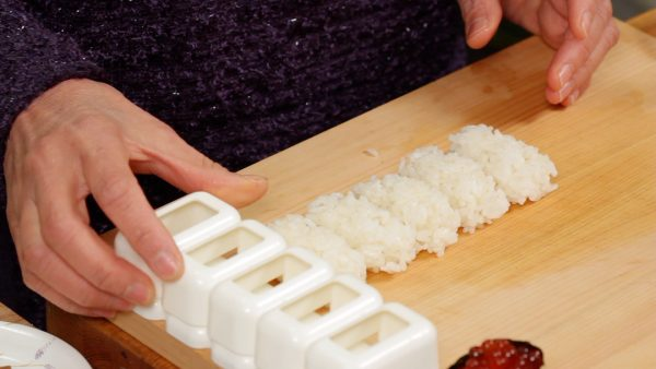Then, remove the 5 pieces of sushi rice.
